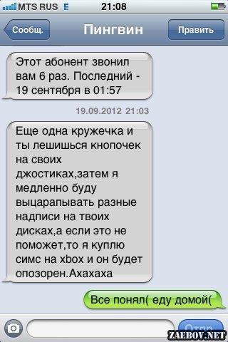 1422188545_vwwqmu-2dsa