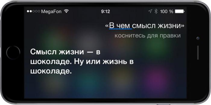 1428581967_016