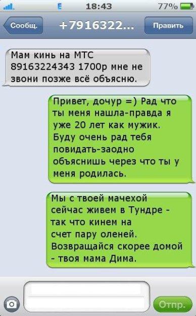 225162_513473