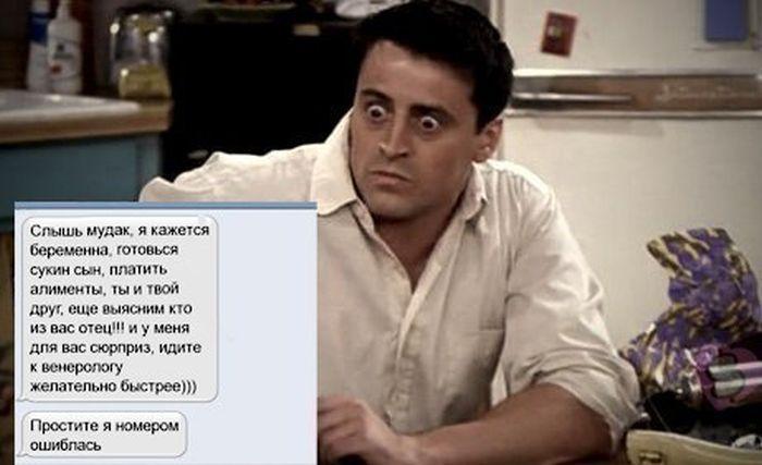 смс-кирпичи-песочница-1687290
