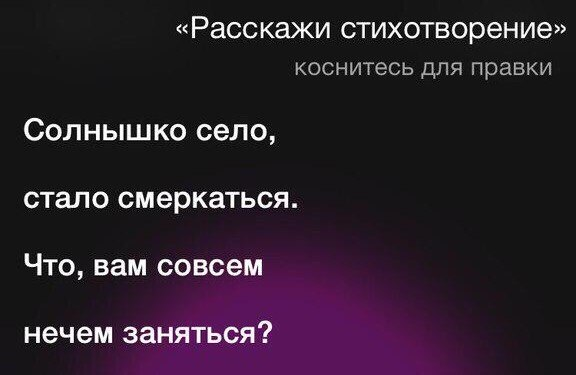 wpid-siri-na-russkom-tozhe-umeet-shutit_i_1