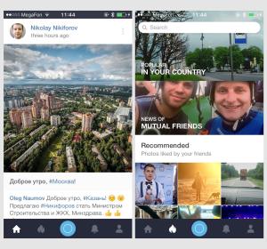 Обзор фотоприложения Snapster от Вконтакте: зачем это все?