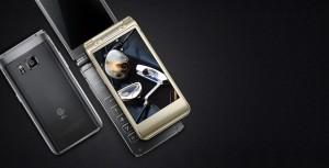 Samsung представила Android-раскладушку