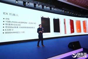 Смартфон Macoox EX1, который работает без зарядки две недели