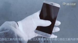 В Сети появились снимки прототипа iPhone 7 — без кнопки Home
