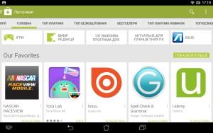 Пользователям Android стала доступна функция, ранее существовавшая только для iOS