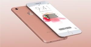Почему вам не нужен iPhone 7?
