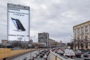 Нет предела совершенству: Samsung установила самую большую в Европе рекламу