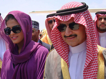 Парень попытался купить Apple Store, притворившись принцем Дубая