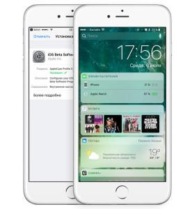 Почему вам не нужно обновляться до iOS 10 Beta 2?