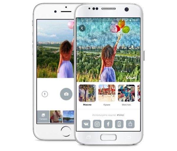 Программу в контакте для мобильного