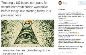 Павел Дуров советует переходить на Telegram после победы Трампа