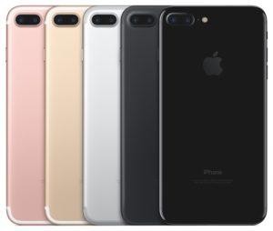 Зачем покупать iPhone 7 прямо сейчас?