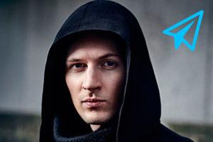 Павел Дуров согласился предоставить данные Telegram Роскомнадзору