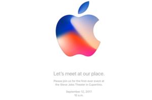 Теперь официально: презентация Apple состоится 12 сентября