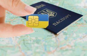 В Украине предлагают регистрировать сим-карты по паспортам