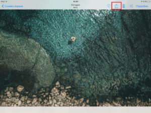 Как сохранить фото в PDF на iPhone?