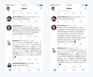 Twitter увеличил размер твита до 280 знаков