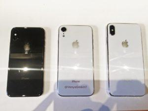 Новый iPhone X впервые появился на фото