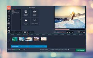Как записать видео с экрана на Mac: пошаговая инструкция