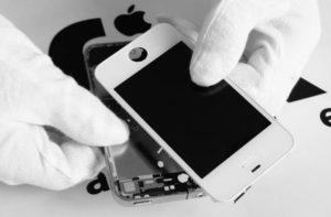 «Цитрус» займется профессиональным решением проблем функциональности iPhone
